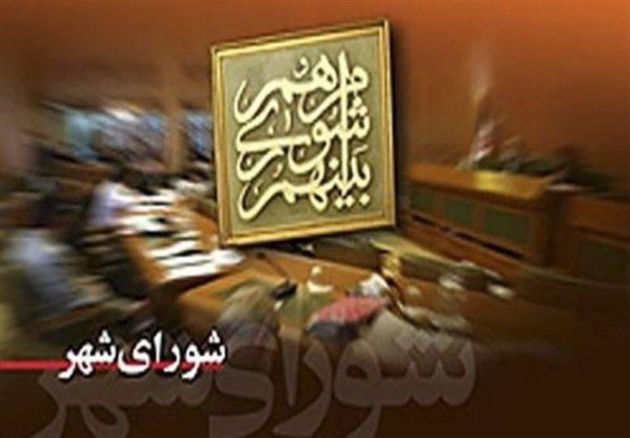 دخالتی در انتصاب اعضای شورای شهر اهواز در دستگاههای اجرایی و درمانی نداشتیم