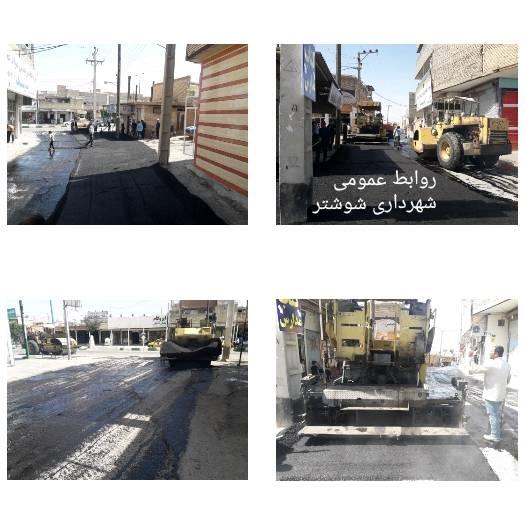 شروع به کار آسفالت خیابان بهار منطقه جاده صاحب الزمان (عج)
