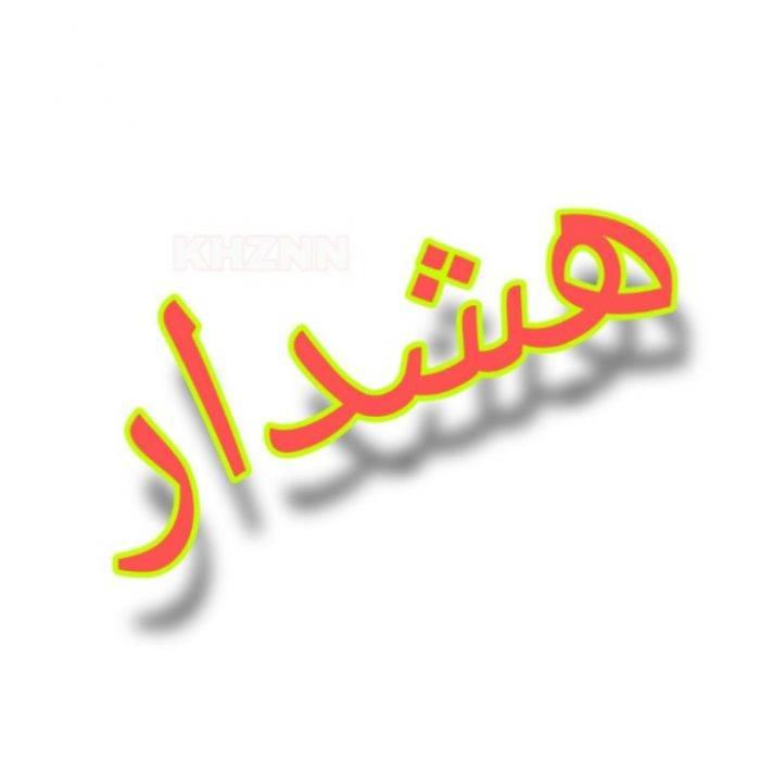 هشدار | بازگشایی بانکها پس از چند روز تعطیلی آنهم برای ساعاتی معدود نقض کننده آشکار فاصله اجتماعی
