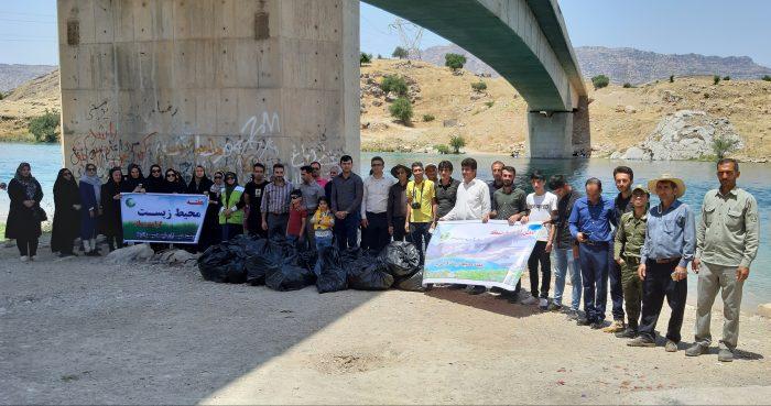 اجرای برنامه پاکسازی حاشیه رودخانه کارون در اندیکا همزمان با هفته جهانی محیط زیست