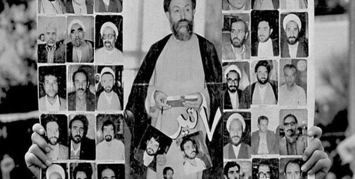 سهم خوزستان از شهدای حادثه ترور۷ تیر
