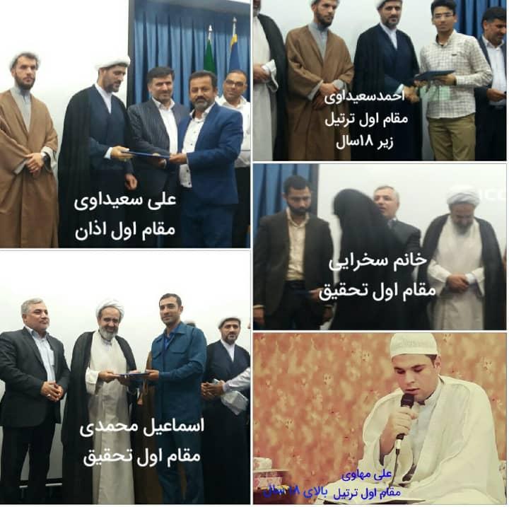 کمیته امداد دشت آزادگان خبر داد