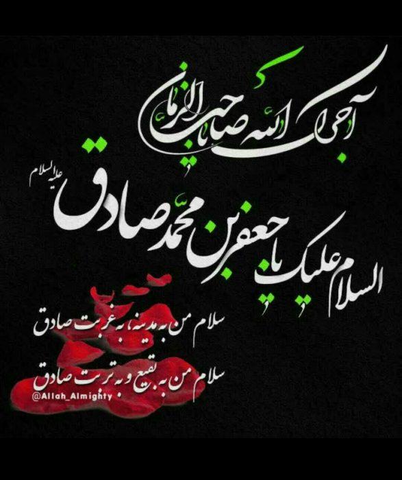 هیئات مذهبی سازمان تبلیغات اسلامی در عملیاتی نمودن بیانیه گام دوم انقلاب پیشگامان وعلمداران این جبهه اند