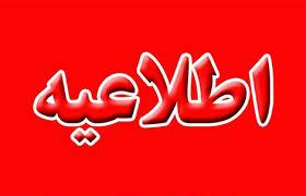 🔰 *کارگاه آموزشی تربیت مربی قرآن پژوهی* 🔰  ▪توسط اداره کل سازمان تبلیغات اسلامی خوزستان برگزار می گردد.