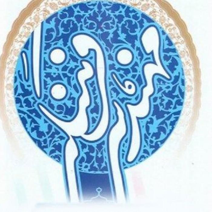 «مهندسی فرهنگی» ضرورتی اجتناب ناپذیر