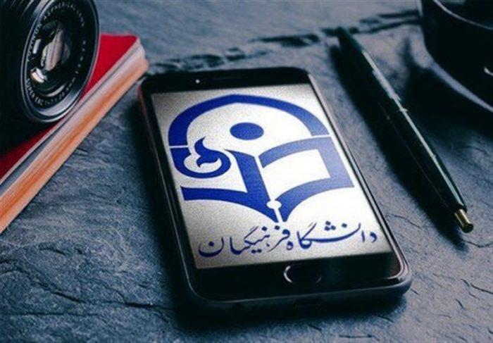 ۲۰۰۰ دانشجو به جامعه تربیت و تعلیم خوزستان اضافه میشوند