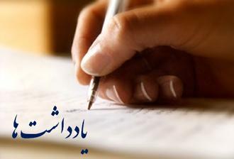یادداشت ویژه انتخابات مسجدسلیمان / تغییر فرماندار یا تغییر مسیر انتخابات!