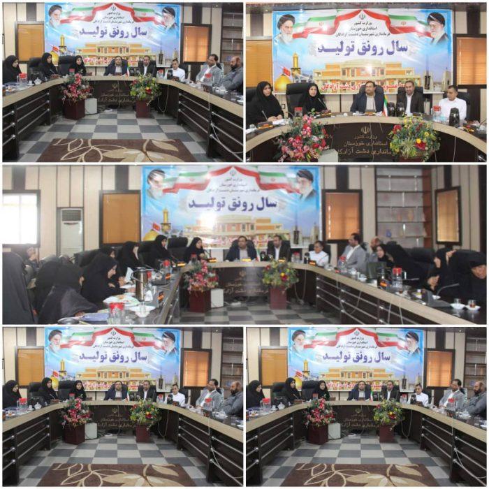 جلسه ستاد اربعین حسینی ویژه بانوان در فرمانداری  دشت آزادگان برگزار شد