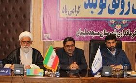 نامه جمعی از اصلاح طلبان، حامیان دولت و فعالین سیاسی اجتماعی مسجدسلیمان به استاندار خوزستان