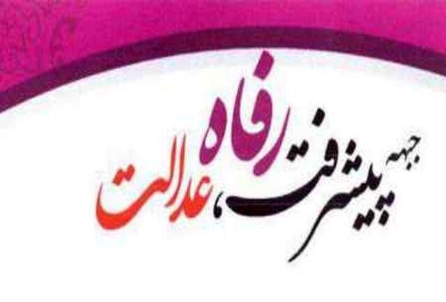 بیانیه جبهه پیشرفت، رفاه و عدالت استان خوزستان در خصوص یازدهمین دوره انتخابات مجلس شورای اسلامی