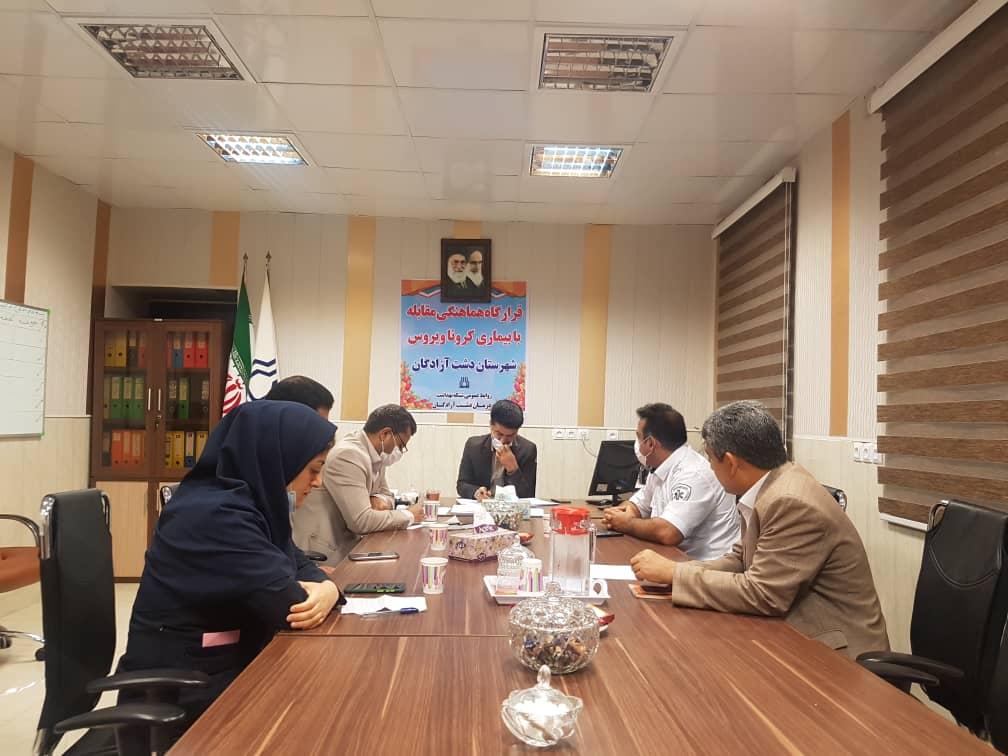 نهمین جلسه قرارگاه ڪنترل ڪرونا ویروس در شهرستان دشت آزادگان