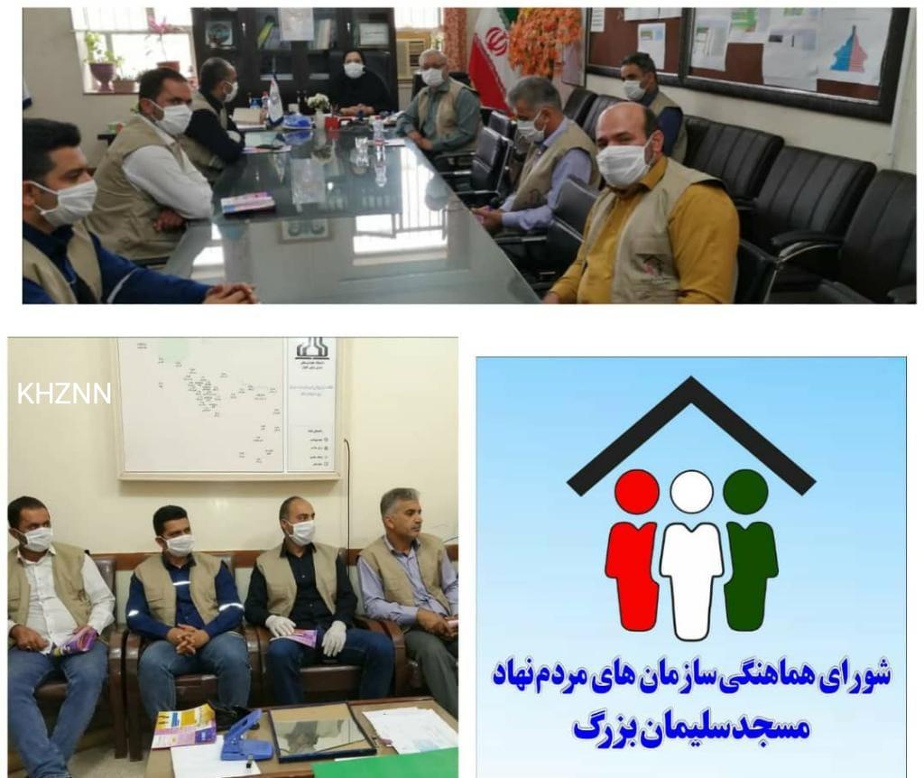 برگزاری اولین دوره آموزش بازرسان کنترل مبارزه با ویروس کرونای شهرستان مسجدسلیمان + تصاویر