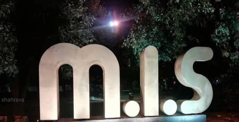 توجه جدی شهرداری مسجدسلیمان به مقوله زیباسازی شهرستان