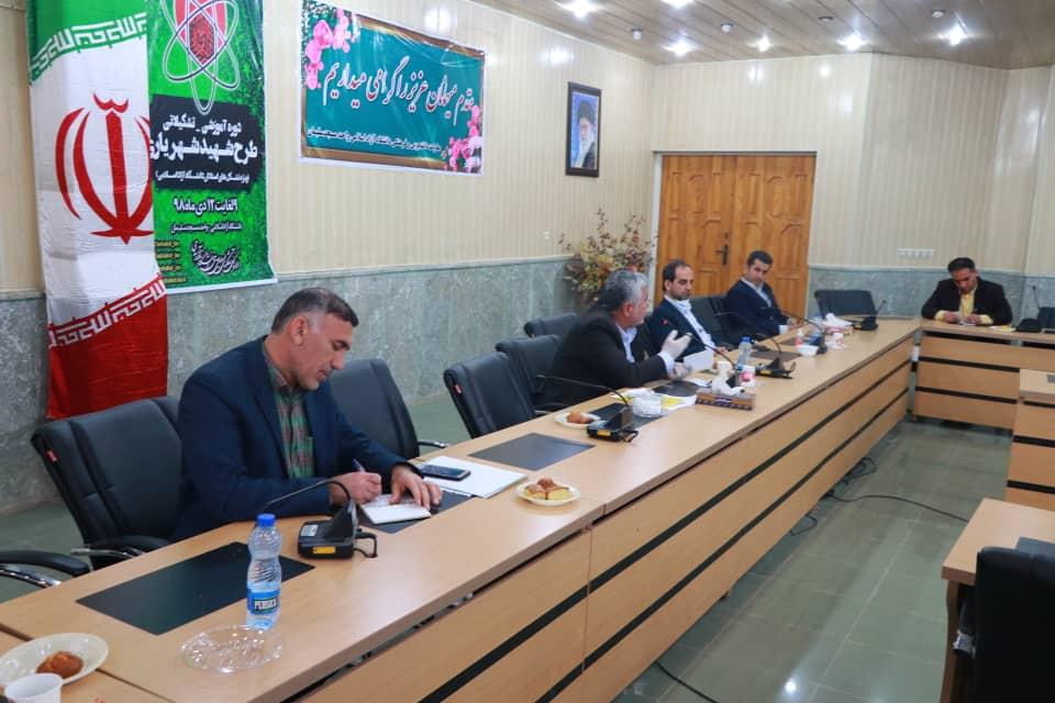 نشست و هم اندیشی دکتر علیرضا ورناصری با رئیس و اعضای هیات رئیسه دانشگاه آزاد اسلامی واحد مسجد سلیمان