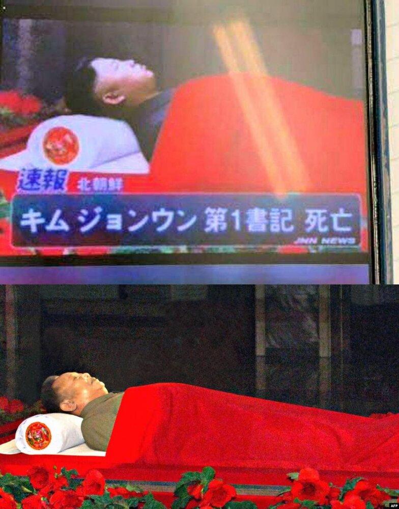 تصویر جسد رهبر کره شمالی هم منتشر شد! / عکس