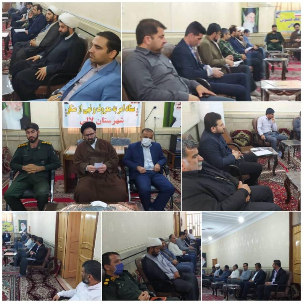 برگزاری نشست شورای فرهنگ عمومی لالی با محوریت رمضان ، کمک مومنانه و فاصله گذاری اجتماعی