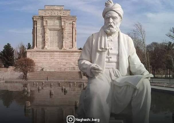 یادداشت   ۲۵ اردیبهشت سالروز بزرگداشت حکیم ابوالقاسم فردوسی ، شاعر بلندآوازه ایران