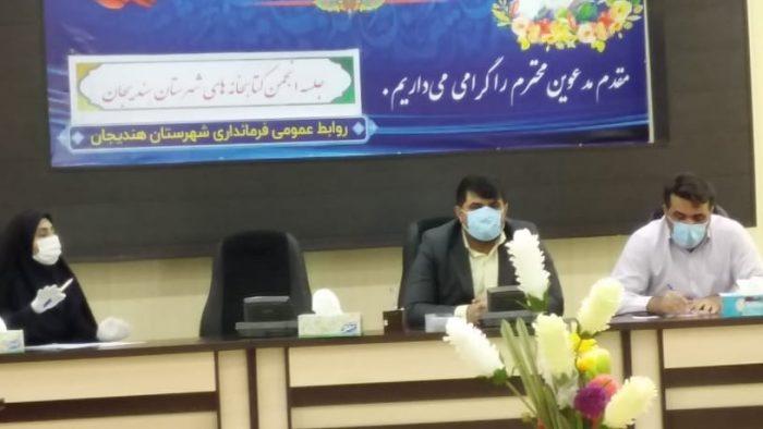 جلسه انجمن کتابخانه های عمومی شهرستان هندیجان به ریاست فرماندار برگزار شد