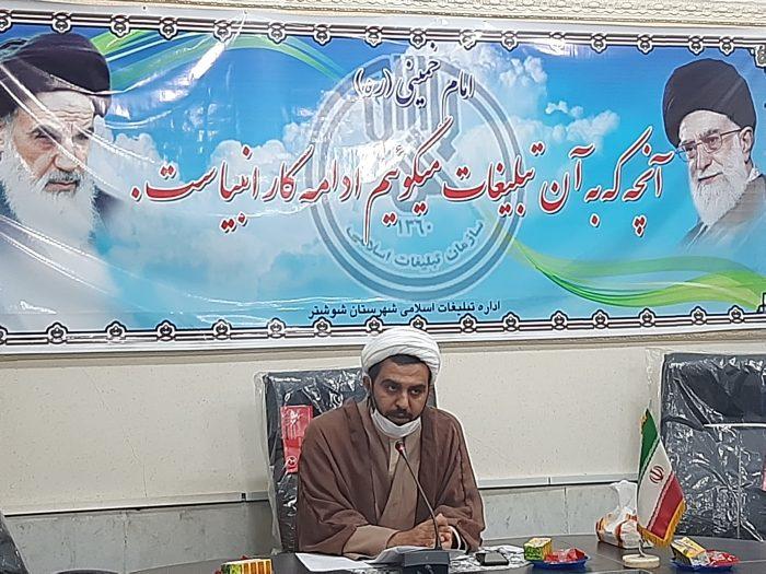 جلسه شورای هیئات مذهبی کهن شهر شوشتر پیرامون عزاداری ماه محرم برگزار شد + تصاویر