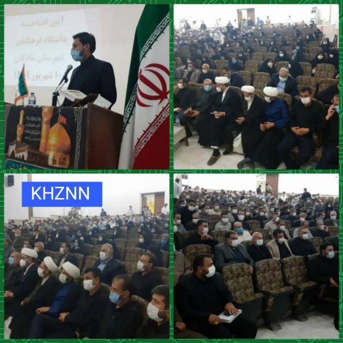 دانشگاه فرهنگیان یک ظرفیت ویژه و مهم برای شهرستان شادگان است