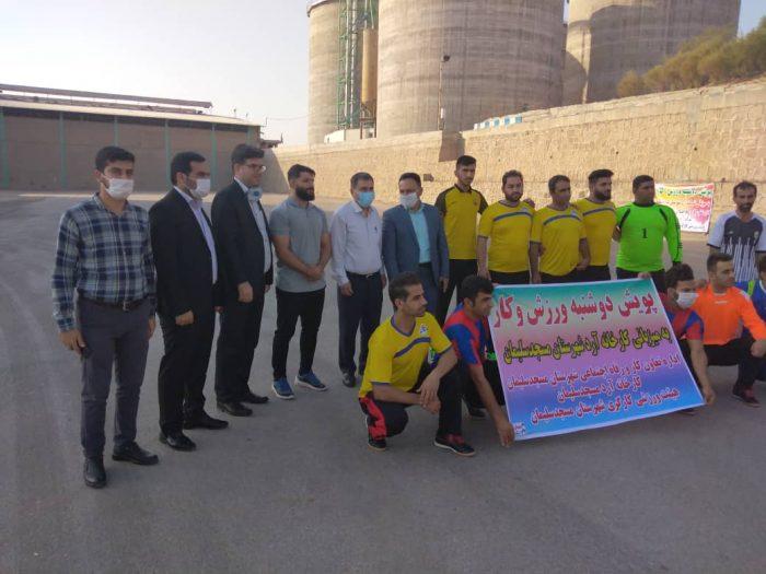 پویش دوشنبه های ورزش و کار در شرکت آرد مسجدسلیمان برگزار شد + تصاویر