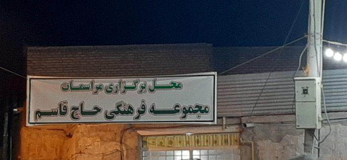 گزارش تصویری  تصاویر/ هر کوچه یک حسینیه_ کهن شهر شوشتر