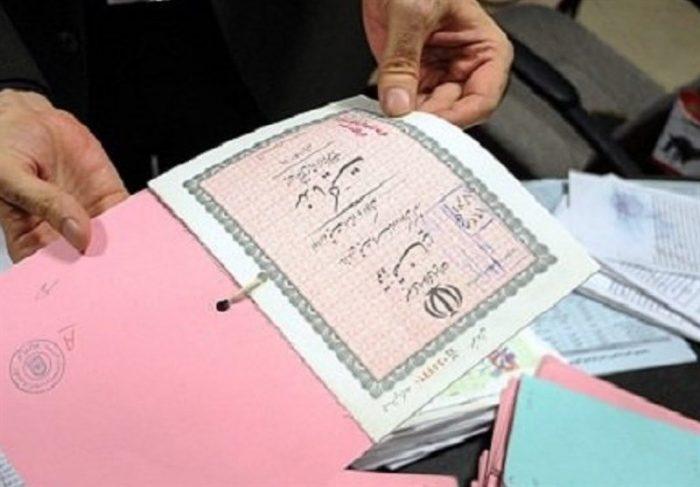 مدیرکل جدید ثبت اسناد املاک خوزستان معرفی شد/ افشین پس از ۴ سال از ثبت اسناد خداحافظی کرد