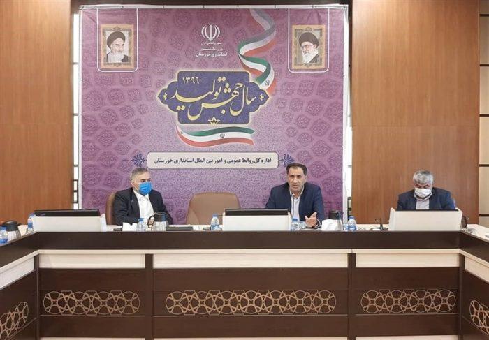 بانکهای استان خوزستان با تولیدکنندگان تعامل نامطلوبی دارند/ این رویکرد قابل پیگیری و برخورد است