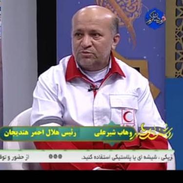 حضور گروه انتقال خون جمعیت هلال احمر استان خوزستان در شهرستان هندیجان