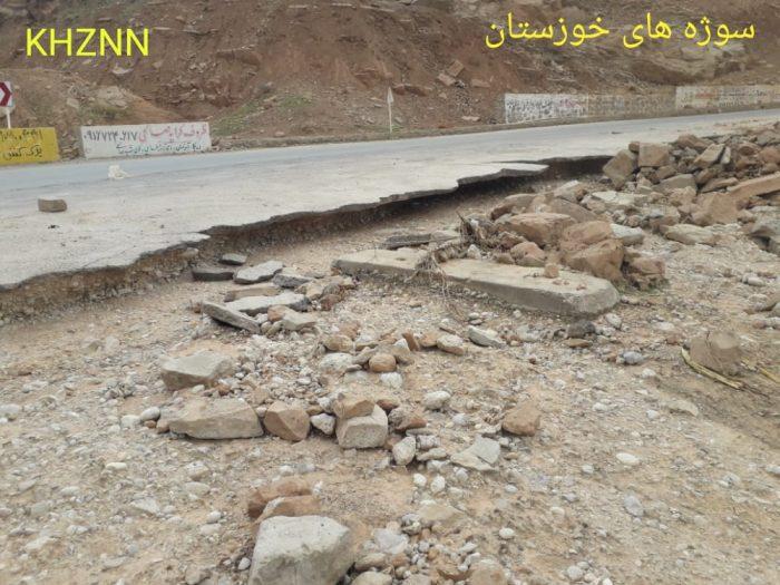 سوژه های خوزستان   ورودی سد مسجدسلیمان (گدار) شهرستان اندیکا