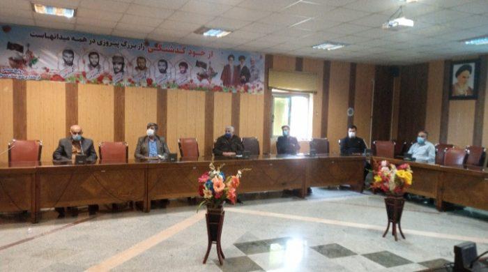 جلسه مشترک فرماندار مسجدسلیمان با روسای اتحادیه های صنفی شهرستان برگزار شد