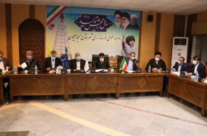 برگزاری جلسه بررسی مشکلات شهرستان های مسجدسلیمان،لالی،هفتکل و اندیکا در حوزه های راه،آب،حمل و نقل و درمان