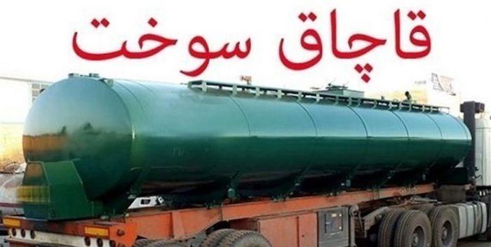 ۳۰ هزار لیتر نفت خام سرقتی در اهواز کشف شد