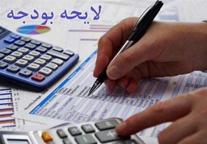 کاهش اعتبارات عمرانی در بودجه ۱۴۰۰ / رایزنی با وزارت نفت برای افزایش سهم خوزستان از درآمدهای نفتی