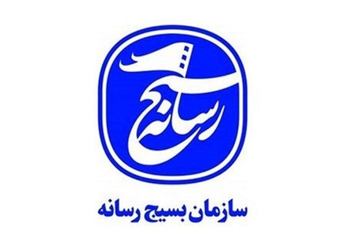 ارسال ۵۰۰ اثر به جشنوارههای بسیج رسانه خوزستان