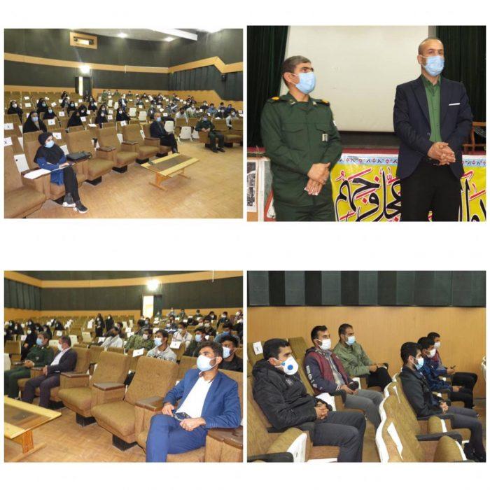جلسه چهارمین گام طرح شهید حاج قاسم سلیمانی در مقابله با بیماری کرونا در شهرستان هندیجان تشکیل شد
