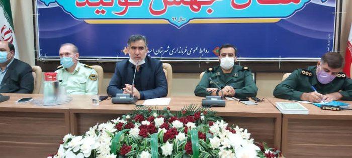دکتر سید مهران رفیعی فرماندار شهرستان امیدیه با صدور پیامی ۱۶آذر روز دانشجو را تبریک گفت