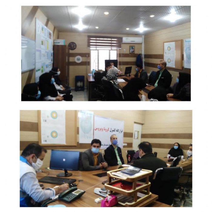 جلسه آموزشی برای گروههای مختلف بهداشت در هندیجان