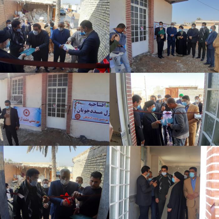 افتتاح دو باب منزل مسکونی برای مددجویان تحت پوشش بهزیستی شهرستان دشت آزادگان