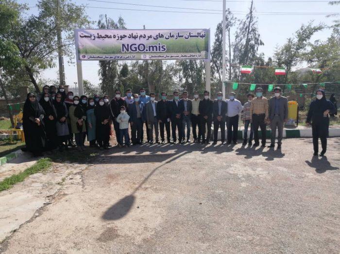 نهالستان سازمان های مردم نهاد مسجدسلیمان با حضور مسئولین شهرستان افتتاح شد