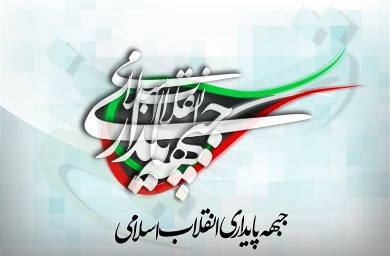 سهمخواهی از مدیریت استان خوزستان را عقب نگه داشته است