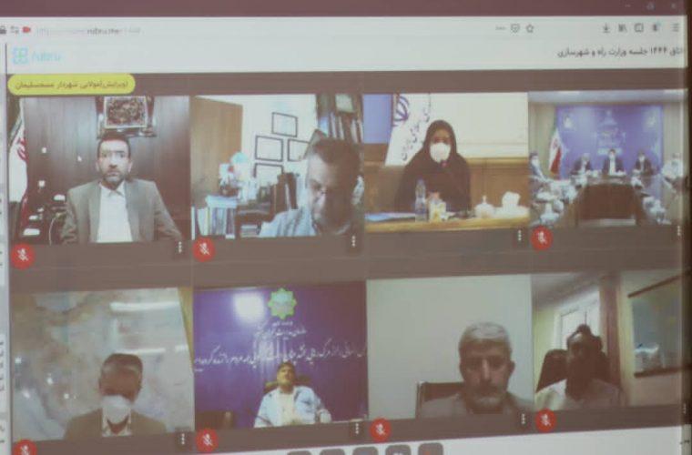 ویژه و مهم | موافقت با موضوع بازنگری و رفع مغایرت های اساسی طرح جامع شهر مسجدسلیمان