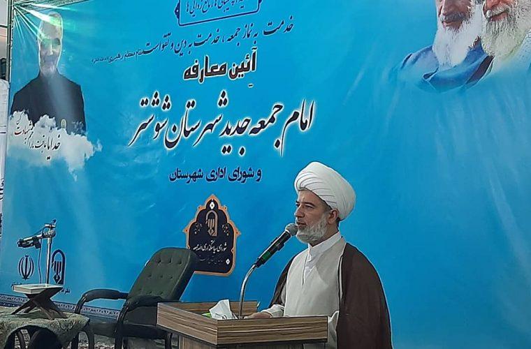 آیین تکریم و معارفه امام جمعه شهرستان شوشتر