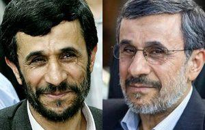 نظرسنجی / آیا موافق تایید صلاحیت محمود احمدی نژاد هستید؟