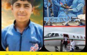سفر قلب با جت؛ نوجوان ۱۴ ساله شهر شرافت که جان کودک ۸ ساله تهرانی را نجات داد