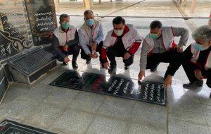 برگزاری مراسم غبار روبی گلزار شهدا به مناسبت هفته هلال احمر در شهرستان امیدیه