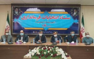 فرماندارشهرستان امیدیه: هم اندیشی بزرگان و معتمدین شهرستان امیدیه