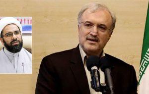 تقدیر وزیر بهداشت از مدیرکل تبلیغات اسلامی خوزستان