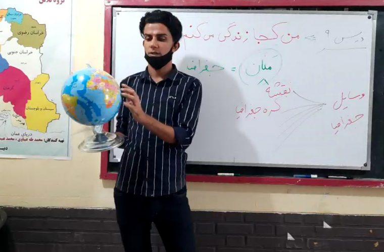 علی ساکی به عنوان معلم نمونه شهرستان دشت آزادگان انتخاب شد