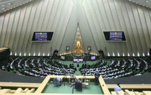 مطالبه تبدیل وضعیت نیروهای  شرکتی شهرداری